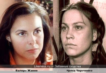 Актрисы Валери Жанне и Ирина Чериченко