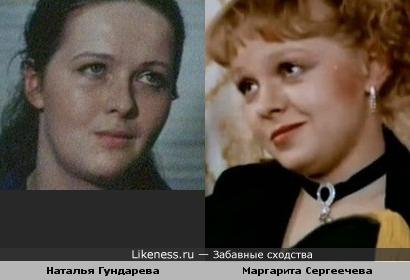 Актрисы Наталья Гундарева и Маргарита Сергеечева