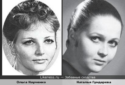 Актирсы Ольга Науменко и Наталья Гундарева