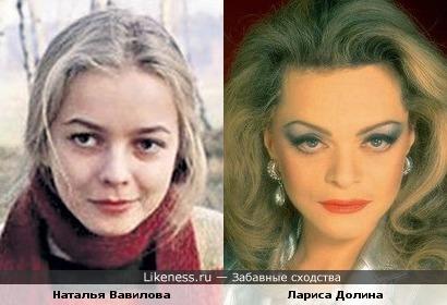 Наталья Вавилова и Лариса Долина