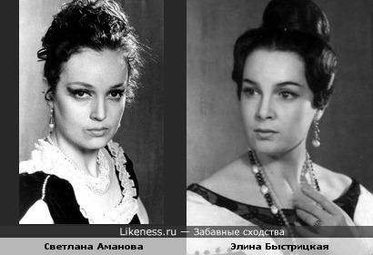 Актрисы Светлана Аманова и Элина Быстрицкая