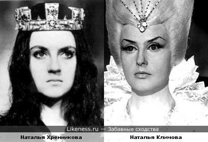 Два холодных взгляда: Наина и Снежная королева