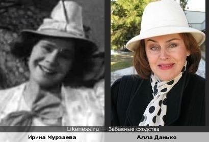 Ирина Мурзаева и Алла Данько