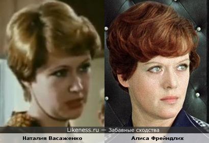 Актрисы Наталия Васаженко и Алиса Фрейндлих