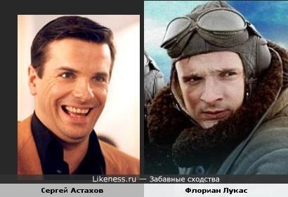Сергей Астахов и Флориан Лукас