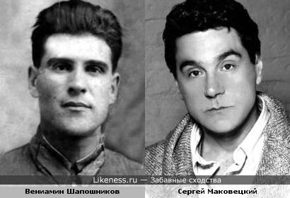 Дед Д. А. Медведева Вениамин Шапошников и актер Сергей Маковецкий
