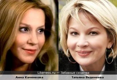 Актрисы Анна Каменкова и Татьяна Веденеева