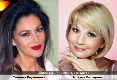 Актрисы Татьяна Веденеева и Моника Беллуччи