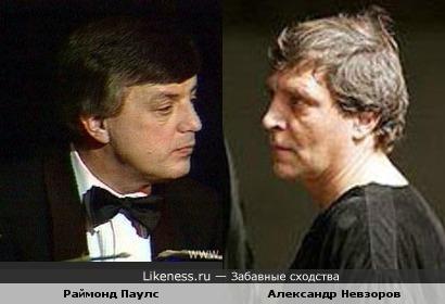 Раймонд Паулс и Александр Невзоров