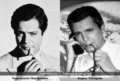 Актеры Марчелло Мастрояни и Борис Токарев