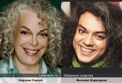 Мэрлин Сокол и Филипп Киркоров