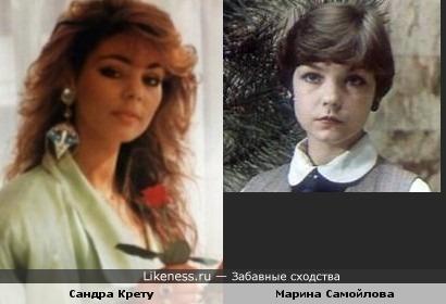 Сандра Крету и Марина Самойлова