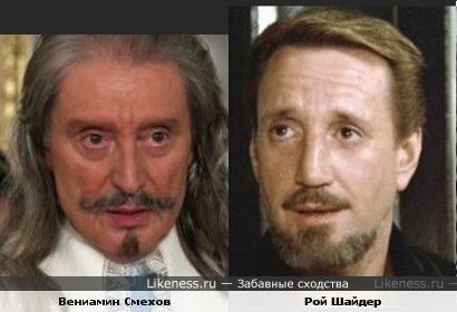 Актеры Вениамин Смехов и Рой Шайдер