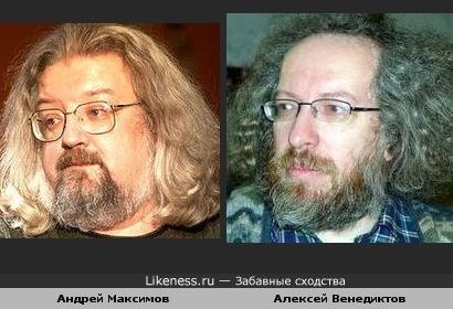 Ведущие Андрей Максимов и Алексей Венедиктов