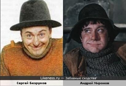 Актеры Сергей Безруков и Андрей Миронов