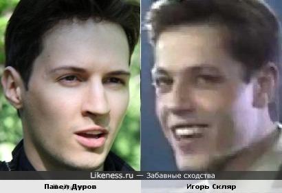 Петербуржцы Павел Дуров и Игорь Скляр