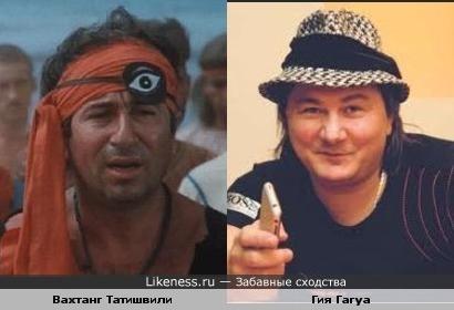 Вахтанг Татишвили и Гия Гагуа похожи