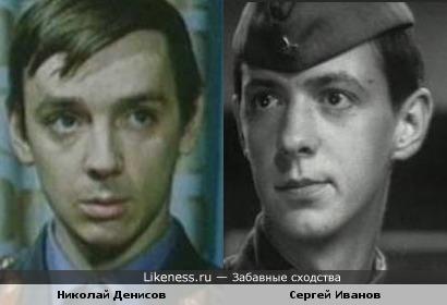 Актеры Николай Денисов и Сергей Иванов похожи