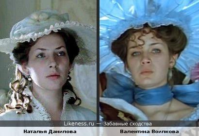 Актрисы Наталья Данилова и Валентина Воилкова похожи