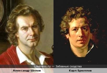 Художники Александр Шилов и Карл Брюллов похожи