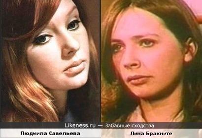 Актрисы Людмила Савельева и Лина Бракните похожи