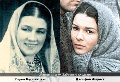 Лидия Русланова и Дэльфин Форест похожи
