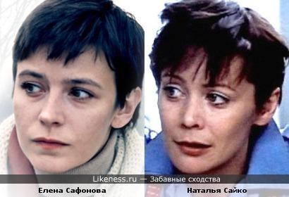 """Елена Сафонова в """"Зимней вишне"""" напоминает Наталью Сайко"""