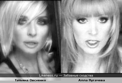 Татьяна Овсиенко напомнила Аллу Пугачеву