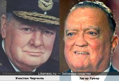 Государственные деятели Уинстон Черчиль и Эдгар Гувер