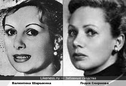 Актрисы Валентина Шарыкина и Лидия Смирнова похожи