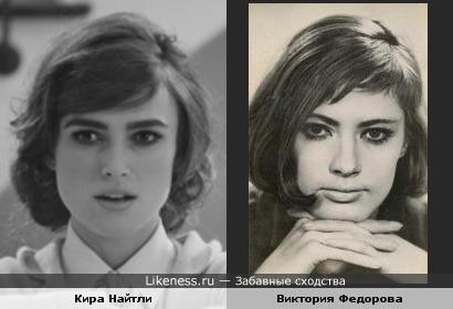 Актрисы Кира Найтли и Виктория Федорова похожи