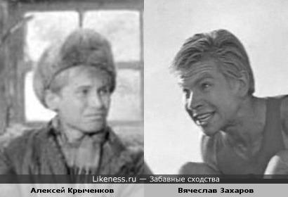 Актеры Алексей Крыченков и Вячеслав Захаров похожи