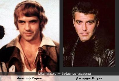 Актеры Ингольф Горгес и Джордж Клуни похожи