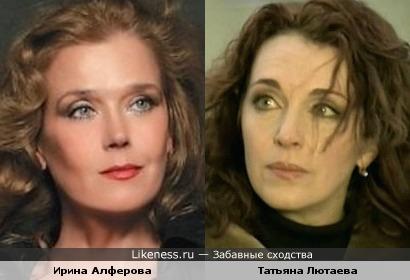 Актрисы Ирина Алферова и Татьяна Лютаева похожи
