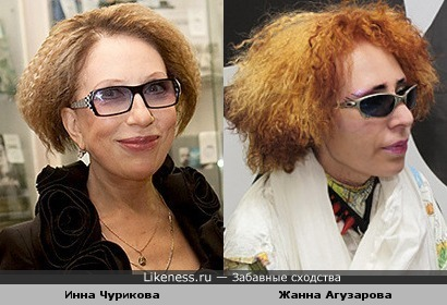 Жанна Агузарова напоминает Инну Чурикову