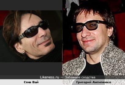 Стив Вай и Григорий Антипенко похожи