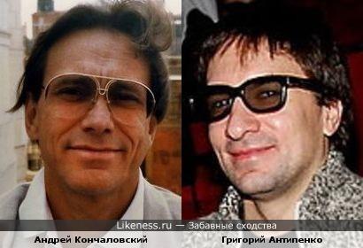Андрей Кончаловский и Григорий Антипенко