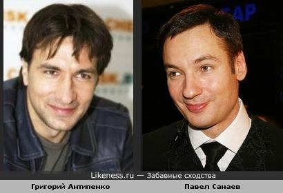 Григорий Антипенко и Павел Санаев похожи