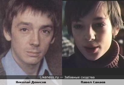 Николай Денисов и Павел Санаев похожи