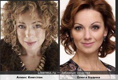 Алекс Кингстон и Ольга Будина похожи