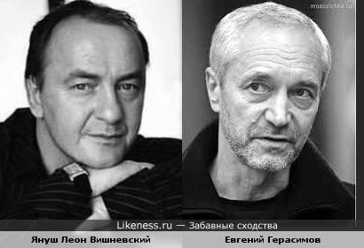 Евгений Герасимов и Януш Леон Вишневский похожи