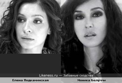 Актрисы Елена Подкаминская и Моника Белуччи похожи