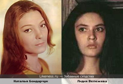 Актрисы Наталья Бондарчук и Лидия Вележева похожи