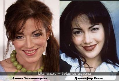 Актрисы Алена Хмельницкая и Дженефер Лопес похожи