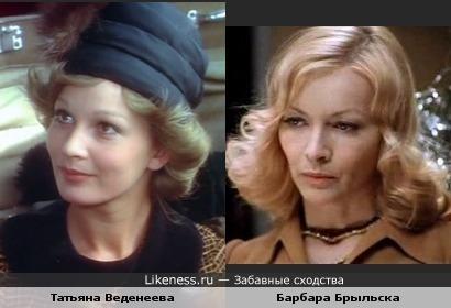Актрисы Татьяна Веденеева и Барбара Брыльска похожи