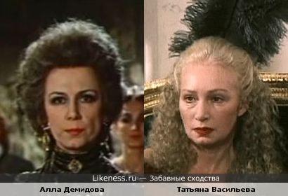 Актрисы Алла Демидова и Татьяна Васильева похожи