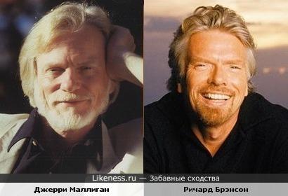 Джерри Маллиган и Ричард Брэнсон похожи