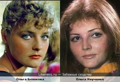 Актрисы Ольга Битюкова и Ольга Науменко похожи
