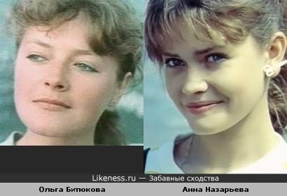 Актрисы Ольга Битюкова и Анна Назарьева похожи