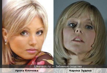 Марина Зудина напомнила Ирину Климову